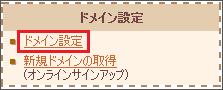 domain_img-010